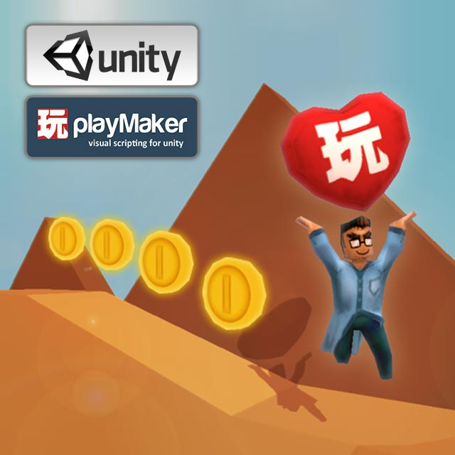 playmaker platforming cover art unity 3d sauce